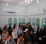 کلاس بنیادهای ابن سینا وطب سنتی