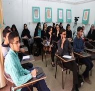 فلسفه علوم اجتماعی-دکتر علی ربانی